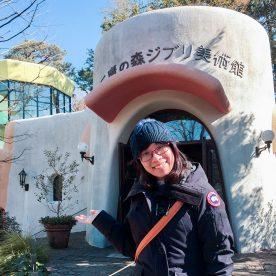 三鷹宮崎駿吉卜力美術館 (Tokyo, Japan)